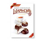 Russian Marshmallow Chocolate Covered